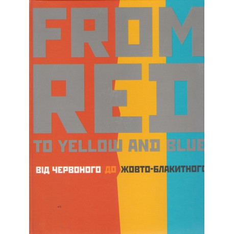 From Red to Yellow and Blue