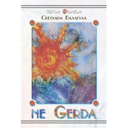 ne Gerda